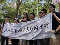 藍營青年團參加同志遊行 正反意見帶回黨中央