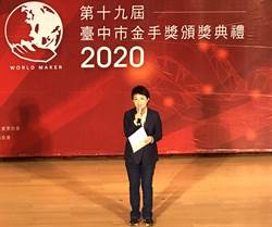 台中市第三季公司行號經濟指標5項六都第一  企業投資節節攀升