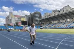 北市銀髮族暨身心障礙田徑賽 92歲跑者奪金