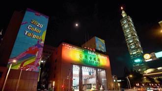 響應同志大遊行!北市府前廣場盛大彩虹燈光投影秀 邀您見證感動的瞬間