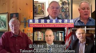 華郵:蔡520就職 民主黨議員賀詞遭刪 台官員道歉了