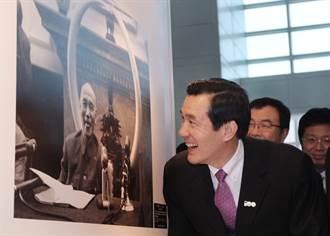 一看到蔣中正這張「可愛照」 馬英九忍不住大笑!