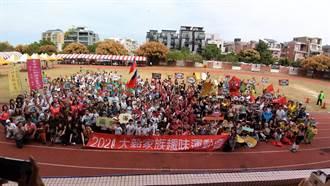 義賣傳愛!大毅趣味運動會向為疫情奮戰的國家致敬