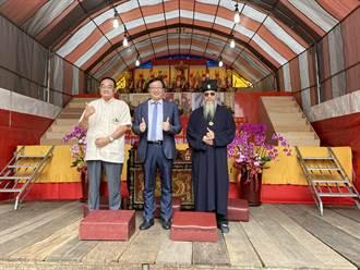 宗教VS學術 第一屆玄門宗教文化研討會將登場