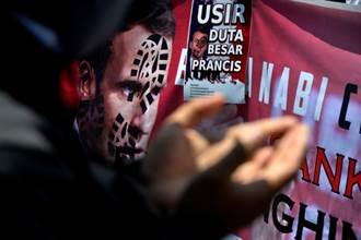 法國教師斬首事件持續發酵    多國穆斯林發動示威
