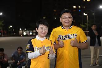 台灣大賽今晚台中開打 市長盧秀燕晚上陪球迷看轉播