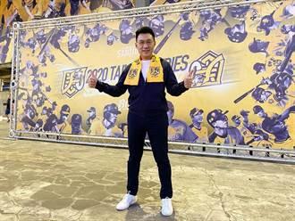 國民黨主席江啟臣與市議員「龍介仙」對賭 誰輸就穿對方球衣出席中常會