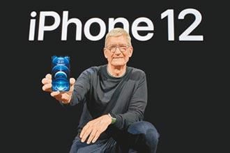 5G技術+行動業者推優惠 iPhone 12買氣 庫克樂觀