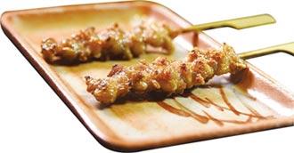 美.味.好.食.雞-日式庖丁解雞 台北鳥喜雞盡其用串烤美味