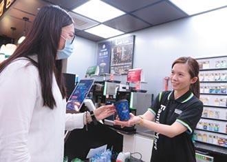 2020臺灣服務業大評鑑- 金牌企業系列報導-便利商店全家 善用APP整合 強化會員經營