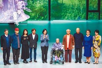 國家文藝獎 禮讚95歲王秋華