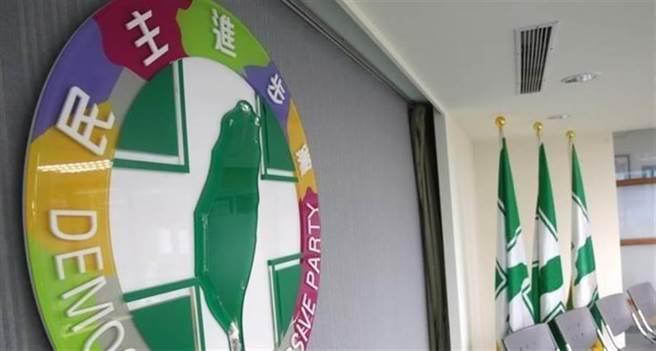 修剪小英就職祝賀影片惹毛民主黨 學者擔憂:非常不妥。圖為民進黨中央黨部。(中時資料照)