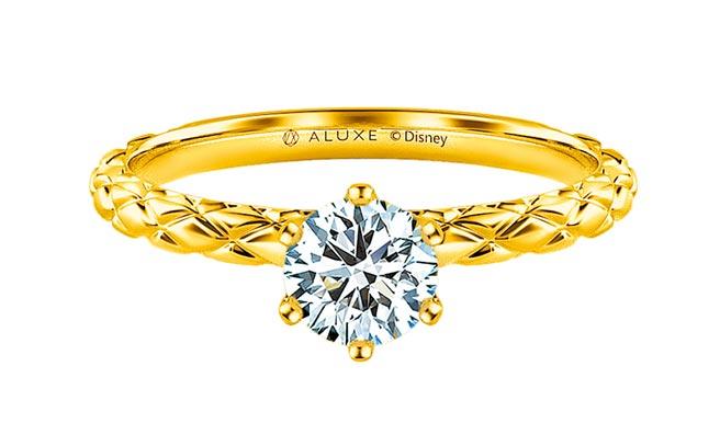 ALUXE魔髮奇緣Hope Gleam公主系列鑽戒,18K金2萬2800元,鉑金3萬元,鑽石另計。(ALUXE提供)