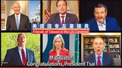 外交部駁 向民主黨道歉非事實