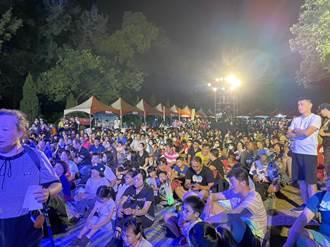 龍騰太平 5千人熱情參與