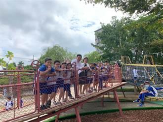 朝山國小遊樂場 打造創新、共融、安全遊具