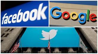 美大選結果可能延遲出爐 社交媒體嚴防虛假錯誤訊息擴散