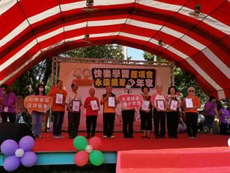 台南樂齡嘉年華 黃偉哲表揚樂齡志工