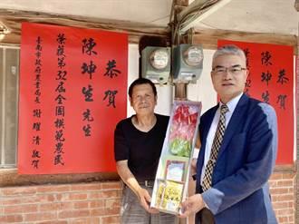 鹽水有機農業先行者陳坤生 獲模範農民獎