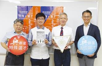興大昆蟲系胡芳碩 兩年發表十篇國際論文