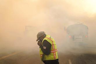美西野火空污危機