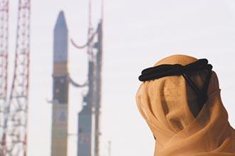 阿聯酋的太空夢