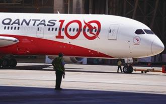 航空公司開源自救