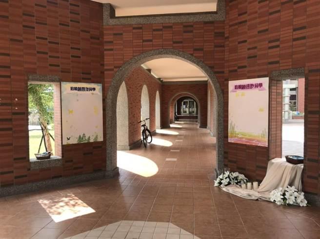長榮大學為哀悼遇害鍾姓女大生,在校園中設立追思牆。(摘自長榮大學網站/蘇育宣翻攝)