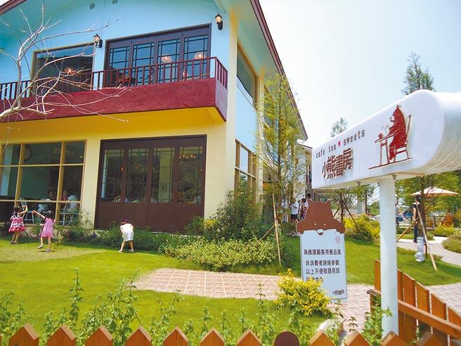 吳淡如在宜蘭創設的「小熊書房」餐廳已易主。(資料照片)