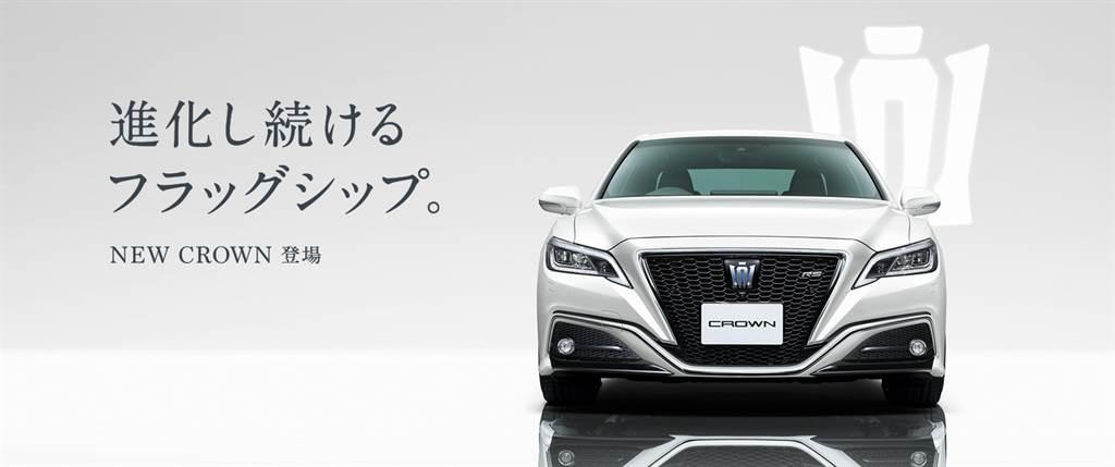 中控台整合 12.3 吋螢幕、內外質感大幅躍進,小改款 Toyota CROWN 發表!