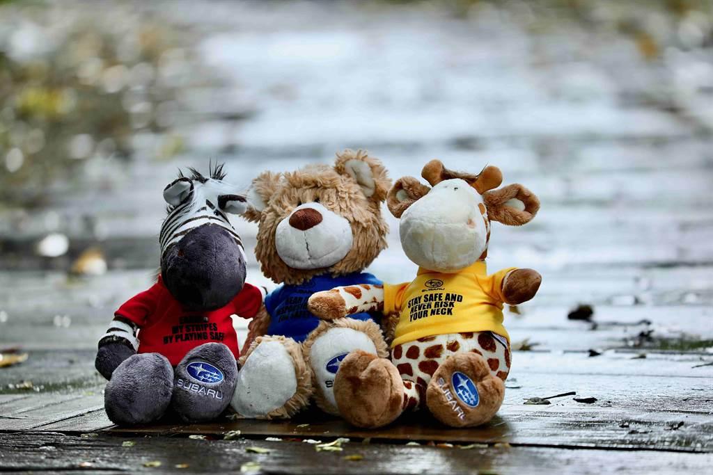 SUBARU正式推出2020最新限量款SUBARU安全小公仔(阿速熊熊、阿霸斑馬與阿陸長頸鹿),活動期間提供限時限量優惠價。