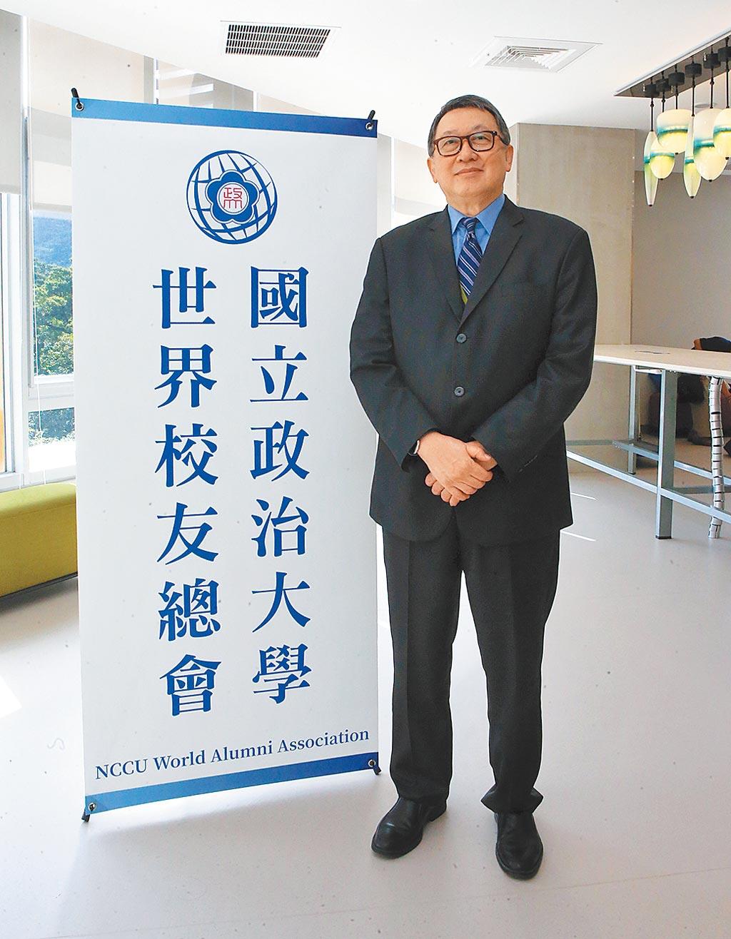國立政治大學副校長趙怡分享成立政大世界校友總會的目的和對未來的展望。(趙雙傑攝)