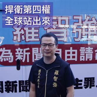 羅智強發動僑界為新聞自由請命 14輛聯名公車明上路示警蘇貞昌
