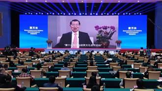 第16屆桂台會開幕 台灣貴賓致賀電或視頻致詞