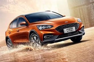 Ford 神秘車款其實不神秘,就是即將於明年發表的國產 Focus Active!