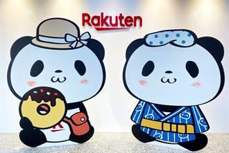 搶雙11商機樂天市場推AI導購 主打日本熱銷商品直送到家
