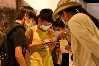 十三行博物館推「八里學生來考古」 挑戰學生文史理解力