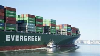 【新聞多益】貨櫃海運一路發 從產業趨勢學英文