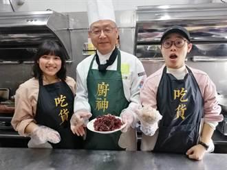 澎湖縣長化身廚神 教你吃海葡萄、麒麟菜