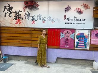 「台灣工藝之家」決選 雲林縣3工藝家獲正式認證