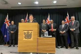 多元創舉!紐西蘭誕生首位毛利族原民女外長