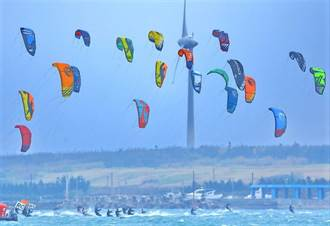 澎湖冬季風帆系列賽接連登場 第三屆澎湖風箏浪板邀請賽率先打頭陣
