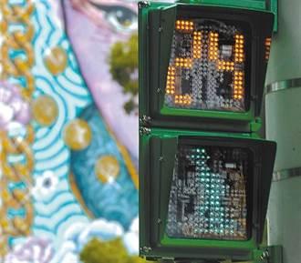 小綠人會說話了!新北紅綠燈提醒行人過馬路別當低頭族