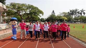 推廣「樂動校園」 學童跑步台塑捐錢做公益