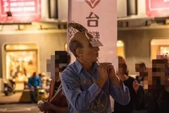 不忍韓國瑜又遭霸凌 林佳新怒嗆台灣基進:玩夠了嗎?