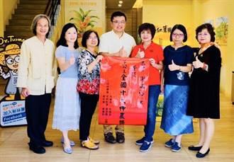 薑黃博士謝瑞裕 獲全國十大神農獎