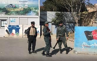 恐怖份子襲擊阿富汗大學 造成19死22傷