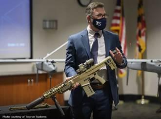 德事隆集團展示美軍未來步槍