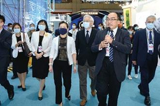 創新X未來X永續 三大專館疫後創新 翻轉未來─創新