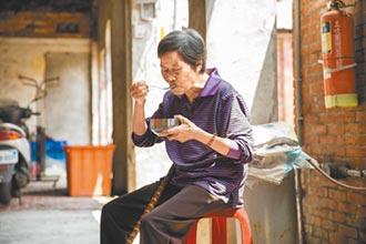 老人獨居暴增76% 台北占比居冠